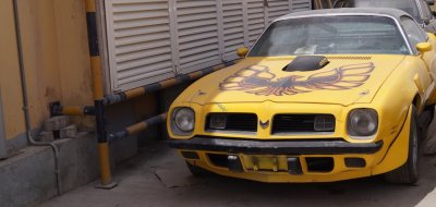 Pontiac Firebird 1974 - Restoration Project